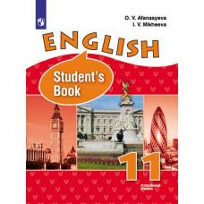 Афанасьева О.В. Английский язык 11 класс Учебник (углубленный уровень)