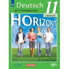 """Аверин М.М. Немецкий язык Второй иностранный язык 11 класс учебник. Базовый и углубленный уровни """"Горизонты"""""""