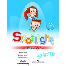 Быкова Н.И. Английский в фокусе (Spotlight). 1 класс Рабочая тетрадь для начинающих