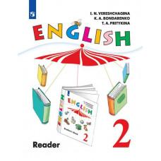 Верещагина И.Н. Английский язык 2 класс (белая) книга для чтения (углублённая)