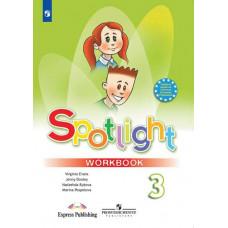 Быкова Н.И. Английский в фокусе (Spotlight) 3 класс Рабочая тетрадь (ФП 2019) (новая обложка)