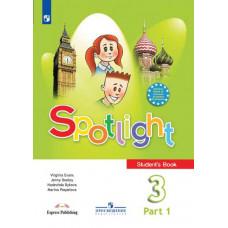 Быкова Н.И. Английский в фокусе (Spotlight) 3 класс (ФП 2019) Учебник в двух частях (Часть 1)