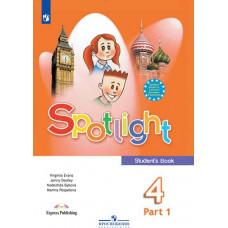 Быкова Н.И. Английский в фокусе (Spotlight) 4 класс (ФП 2019)  Учебник. В двух частях (Часть 1) (новая обложка)