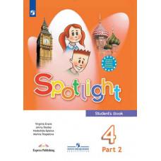 Быкова Н.И. Английский в фокусе (Spotlight) 4 класс (ФП 2019)  Учебник. В двух частях (Часть 2) (новая обложка)