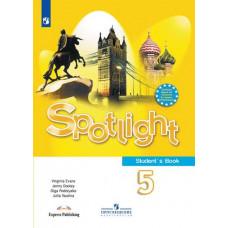Ваулина Ю.Е. Английский в фокусе (Spotlight) 5 класс (ФП 2019) Учебник (новая обложка, обновлены иллюстрации)