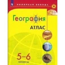 """Атлас  География  5-6 класс к УМК """"Полярная звезда"""""""