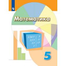 Дорофеев Г.В. 5 класс Математика  Учебник