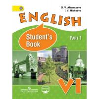 Афанасьева О.В. Английский язык  6 класс  Учебник. В 2-х частях. Часть 1 /углубленный/
