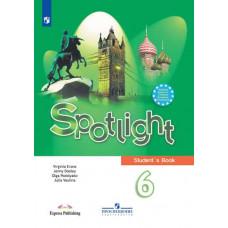 Ваулина Ю.Е. Английский в фокусе (Spotlight) 6 класс (ФП 2019) Учебник (новая обложка, обновлены иллюстрации)
