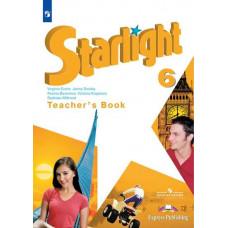 Баранова К.М. Английский язык Книга для учителя 6 класс (Звёздный английский)