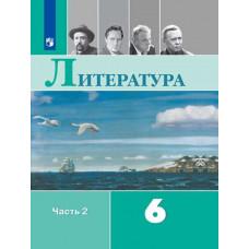 Полухина В.П. (ФП 2019) Литература 6 класс Учебник-хрестоматия. В двух частях Часть 2