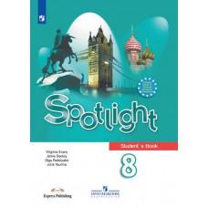 Ваулина Ю.Е. Английский в фокусе (Spotlight). 8 класс (ФП 2019) Учебник (новая обложка, обновлены иллюстрации)