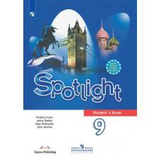 Ваулина Ю.Е. Английский в фокусе (Spotlight) 9 класс  (ФП 2019) Учебник (новая обложка, обновлены иллюстрации)